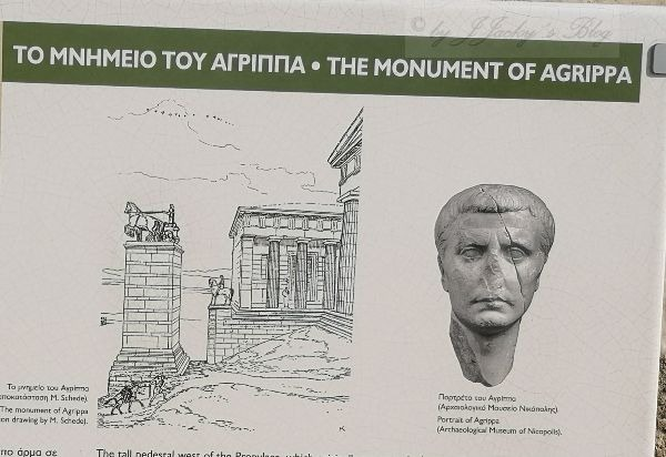 Agrippa Monument