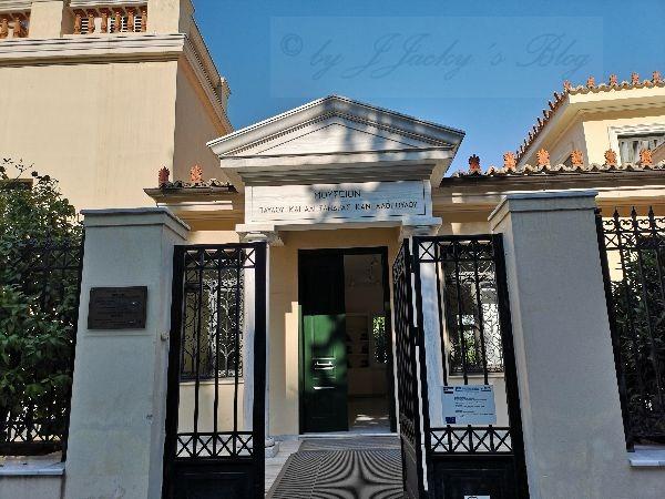 Museum Akropolis