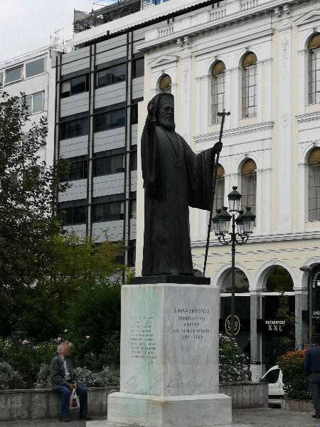 Erzbischof Damaskino