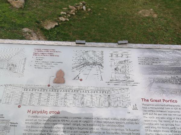 Artemis Tempel